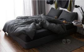 Sängkläder set Eden 200x230cm