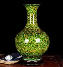 Vase Idma-green