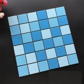 Mosaikplattor Axel 30x30cm, 10st