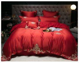 Sängkläder set Estarion 200x230cm