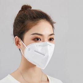 Munskydd mask 10st KN95 N95 FFP2