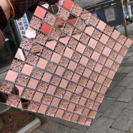 Mosaikplattor Hans 30x30cm, 10st