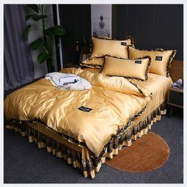 Sängkläder set Hogwarts 200x230cm