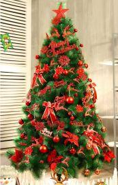 Julgran set Merry