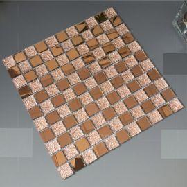 Mosaikplattor Scott 30x30cm, 10st
