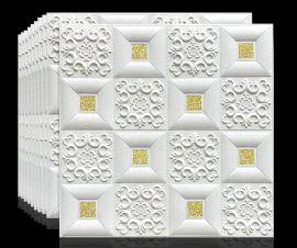 Självhäftande 3d väggpanel Titus, 70x70cm,10 st